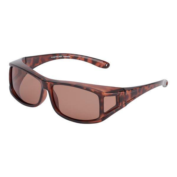 3f118edb5e05 Exceptionel Fit-over (Suncover) solbriller – Solbriller til dine briller  YW28