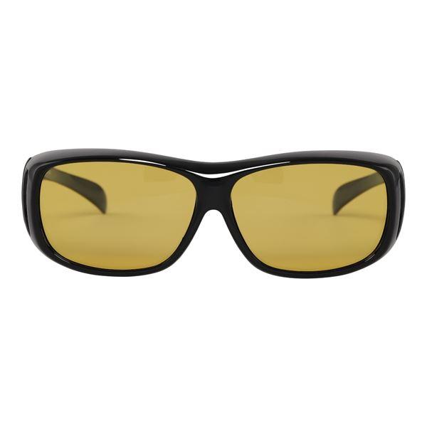 *ANTI REFLEKS* Dag + Nat Fit over til briller Pakketilbud!!
